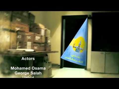 Download shay al ortas 2010