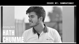 HATH CHUMME AMMY VIRK    cover by dawrapunay #shorts