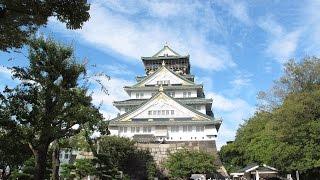 Osaka, Japan virtual tour