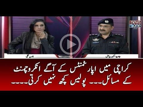 #Karachi Main #Apartments Kay Agaye #Encroachment Kay Masail... #Police Kuch   Nahi Karti...