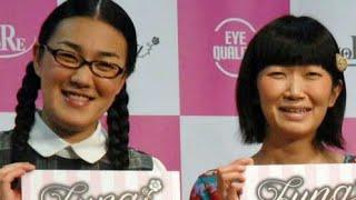 お笑いコンビ、たんぽぽの川村エミコ(38)が、相方の白鳥久美子の婚約...