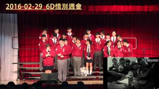 cpss的2016-02-29 6D惜別週會相片