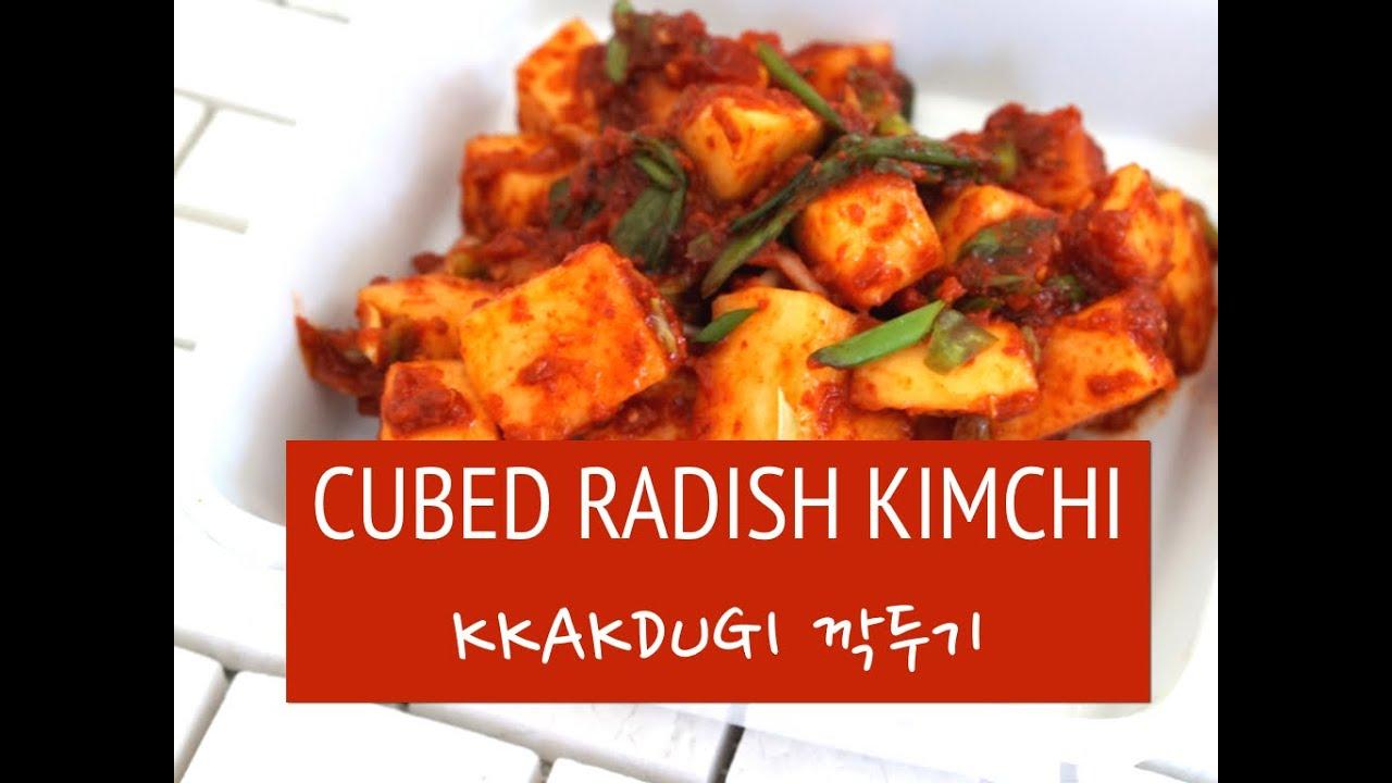Cubed Radish Kimchi! Kkakdugi 깍두기 | DIANE COOKS - YouTube