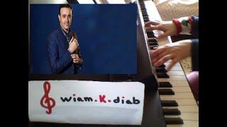 اتحدى العالم - صابر الرباعي (بيانو) saber al robaei piano