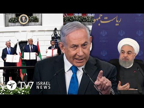Iran Undermining Israel-Arab Peace Futile;Greece Seeks Dialogue With Turkey-TV7 Israel News 18.09.20