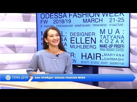 DumskayaTV: День на Думской. Зарина Семенюк, 22.03.2018
