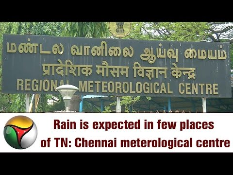 Rain is expected in few places of TN: Chennai meterological centre