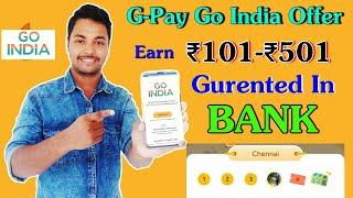 Go India Game On Google pay - Earn Upto ₹501 Cashback On Go India - Upto ₹501 Cashback On Google pay