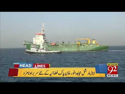 92 News Headlines 06:00 PM - 16th March 2018