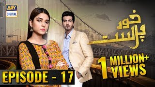 KhudParast Episode 17 - 12th January 2019 - ARY Digital Drama