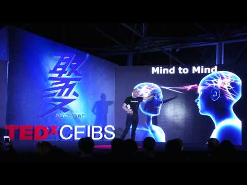 New Brain Computer interface technology | Steve Hoffman | TEDxCEIBS
