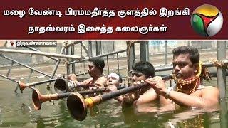 Gaja Cyclone   Heavy Rains   Tamil Nadu Weather News   Red Alert In Tamilnadu, Kerala & Puducherry