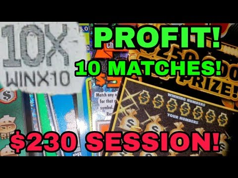 PROFIT! 10 MATCHES! 10X! $230 OF TEXAS LOTTERY SCRATCH OFF TICKETS