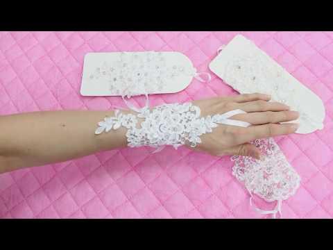 Как сделать свадебные перчатки своими руками