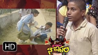 Naa Comment Naa Istam - ETV PLUS - Naa Show Naa Ishtam - 2nd January 2016
