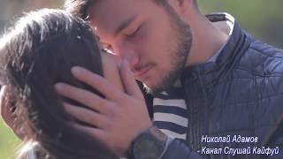 Новинка клипа 2018! Потрясная песня!! Послушайте! Твоя любовь Александр Андрианов NEW 2018