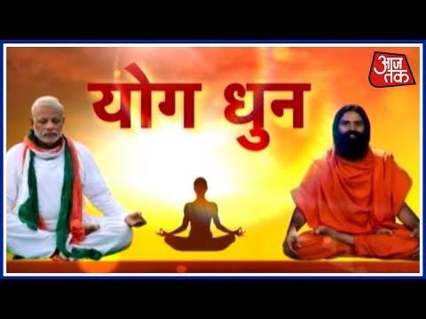 International Yoga Day 2017: PM Modi, Yogi Adityanath To Perform In Lucknow