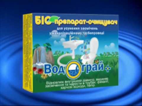 Биопрепарат Водограй Инструкция - фото 8
