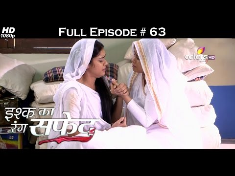 Ishq Ka Rang Safed - 21st October 2015 - इश्क का रंग सफ़ेद - Full Episode (HD)