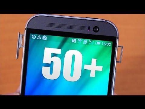 50+ Подсказок и Возможностей HTC One M8
