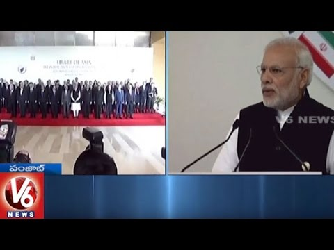 PM Modi Speech At Heart Of Asia 6th Ministerial Conference | Amritsar | V6 News