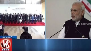 Pm Modi Speech At Heart Of Asia 6th Ministerial Conference  Amritsar  V6 News