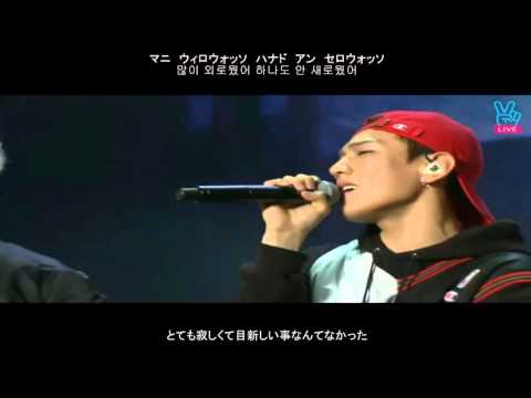 【iKON】WELCOME BACK 日本語字幕/歌詞/カナルビ