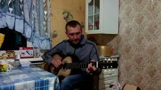 Песни под гитару -