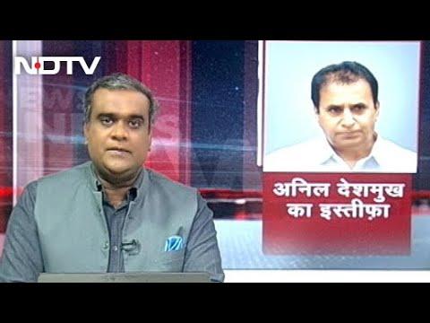Hot Topic: Sharad Pawar के भरोसेमंद Dilip Walse Patil Maharashtra के नए गृहमंत्री