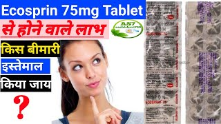 Ecosprin 75 MG Tablet Benefits, Uses & Side Effects in Hindi 2019 | Medlife Coupons