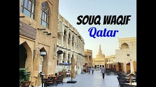 Visiting Souq Waqif, Qatar On A Hot Day