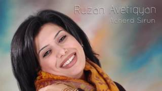 Ruzan Avetiqyan - Acherd Sirun / Ռուզան Ավետիքյան – Աչերդ սիրուն
