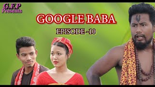 Google baba episode-10 A bodo short movie 2020