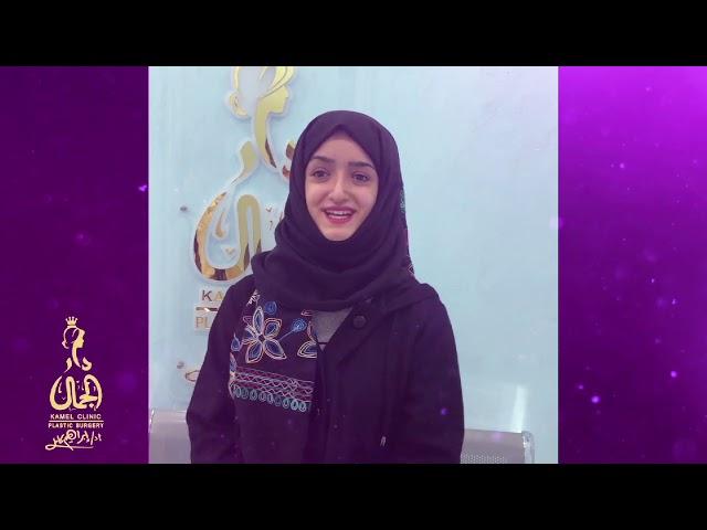 ليه دار الجمال افضل مركز تجميل في مصر