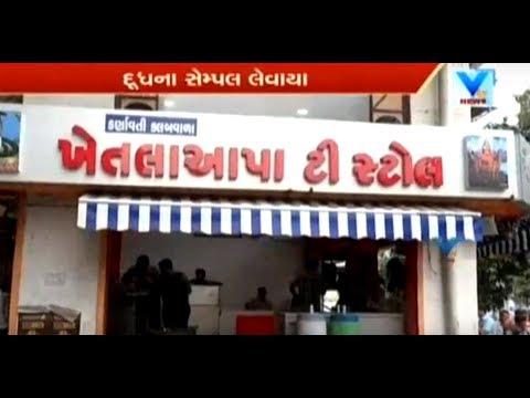Exclusive: VMC raid at famous Khetla Aapa Tea Stall in Vadodara | Vtv News