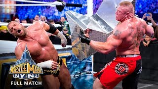 FULL MATCH - Triple H vs. Brock Lesnar - No Holds Barred Match: WrestleMania 29