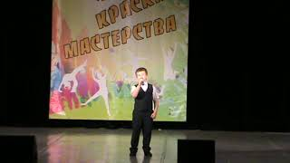 АНДРЕЕВ АЛЕКСАНДР   Россия моя