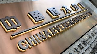 Evergrande Default Likely Without Direct Support, S\u0026P Says