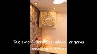 Дизайн интерьера и ремонт квартиры в Перми .Обзор ремонта. 3 часть.Студия Deco-S.