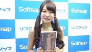 「ミスFLASH 2011」に選ばれ、グラビアを中心に活動している仁藤みさき...