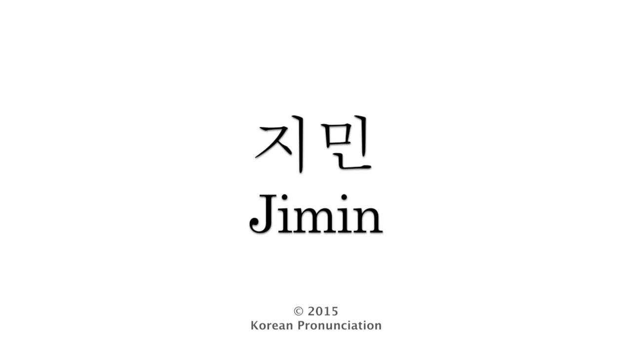 Write my report name in korean translation