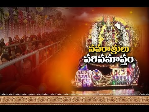 Sharan Navaratri Celebrations | Concludes At Indrakeeladri | Vijayawada