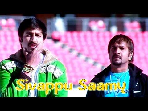Sivappu Saamy | Tamil Movie Scenes | 2011| Gopichand | Trisha | J Siva Kumar | Part 1