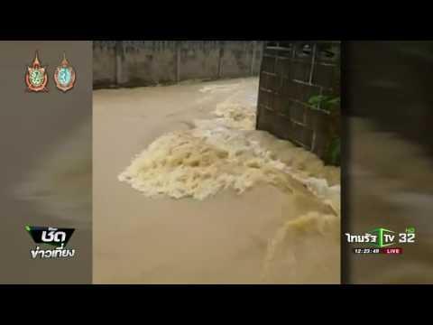 น่าน น้ำท่วมหนักรอบ 10 ปี | 15-08-59 | ชัดข่าวเที่ยง | ThairathTV