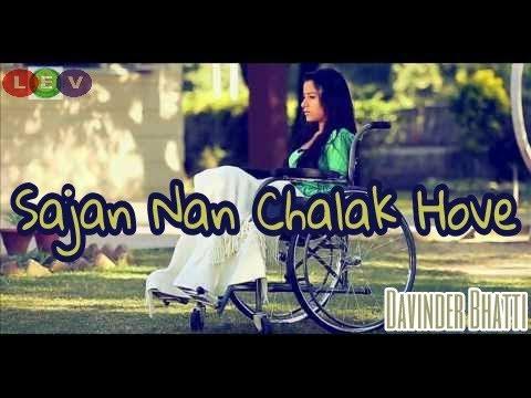 Sajan Nan Chalak Hove | Whatsapp Status Video | DAVINDER ...