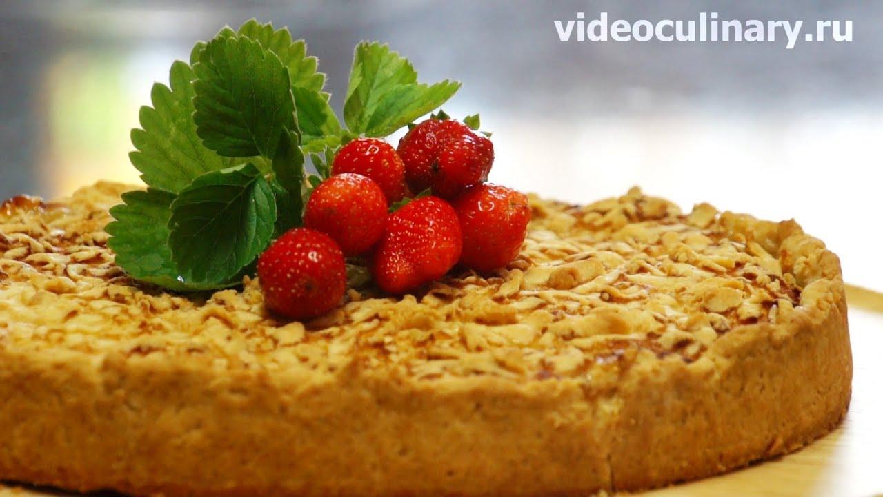 Рецепт лимонника в домашних условиях пирог 450