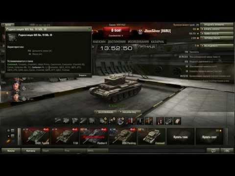 WorldOfTanks как правильно продать  - купить танк Не За Золото