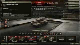 как купить танк в world of tanks видео