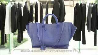 """CNAC : ORIGINAL BAGS """"PARIGI"""""""