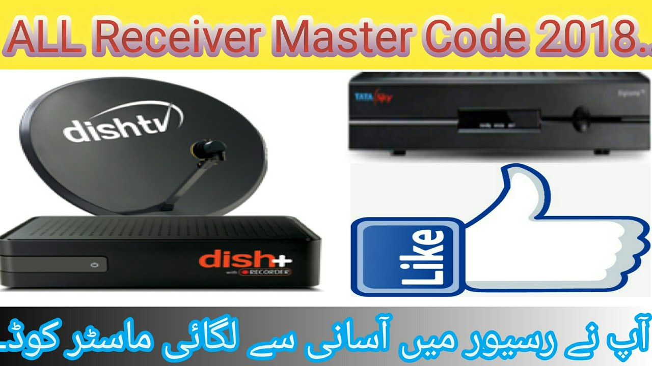 ALL Receiver Master Code|| ab Lagaye aasani se apne receiver mein|| New  Update 2018